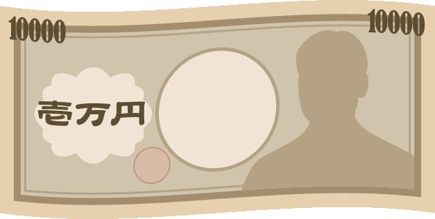 画像1: お支払い用値札=1万円 (1)
