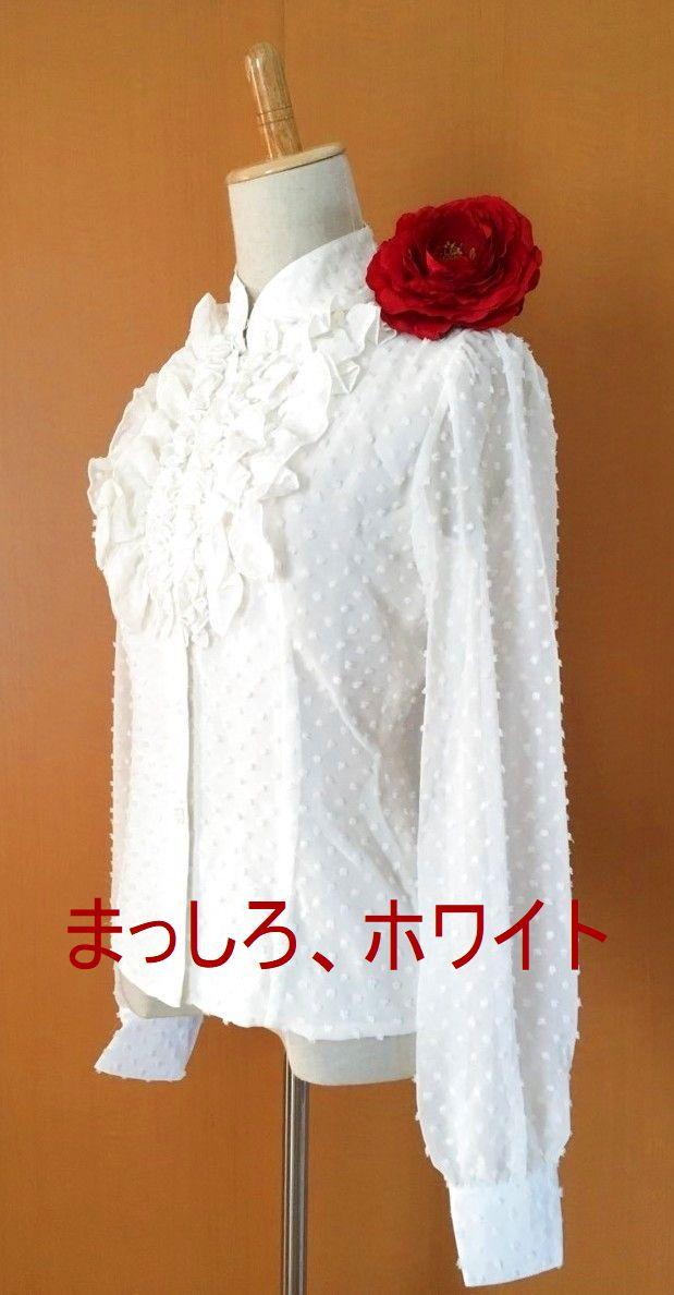 画像1: ¥ご奉仕価格¥《即納品》マニッシュブラウス、ホワイト (1)